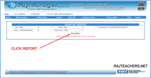 Paymanager Digital Sign Report