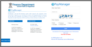 PAYMANAGER DDO LOGIN