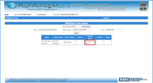 Paymanager HOD data